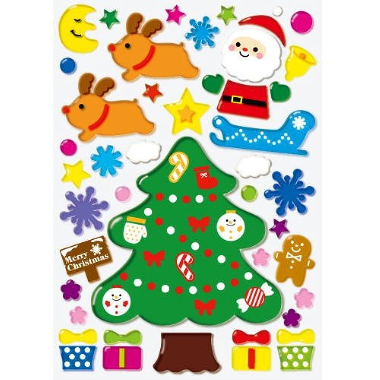 四ギャロップスパン【クリスマス】 ジェルギャラリー ナイトビュー
