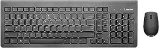 Lenovo 500 Wireless Combo Keyboard & Mouse, Full-Sized Keyboard, 1000 DPI Resolution Mouse, 2.4 GHz Wireless Connection, Long Battery Life, Desktop, Laptop, GX30N71805, Black