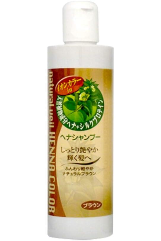 ヘナ シャンプー1本300ml 【ブラウン】 シャンプーのたびに少しずつムラなく髪が染まる 時間をおく必要なし 洗い流すだけ ヘアカラー 白髪 染め 日本製 Ho-90240