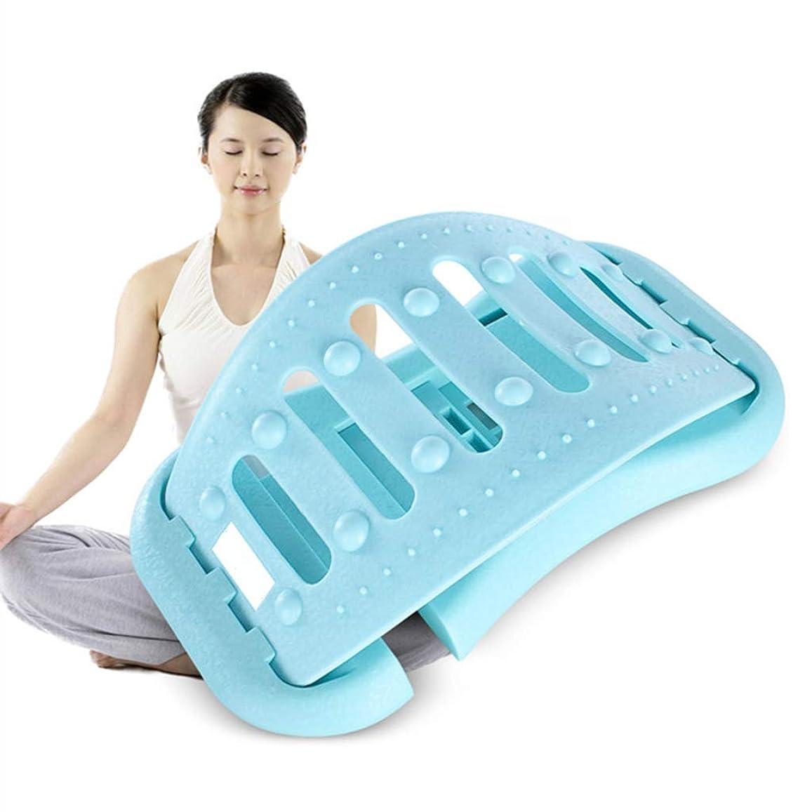 スチュワーデスブリッジプランター多機能バックマッサージャーストレッチャーの磁石アーチマジックランバーネックサポートデバイス脊椎リラクゼーションカイロプラクティック痛み緩和