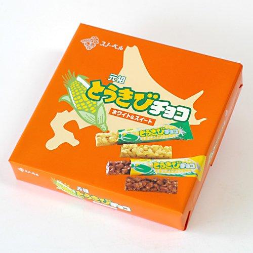 【スノーベル】とうきびチョコ アソート