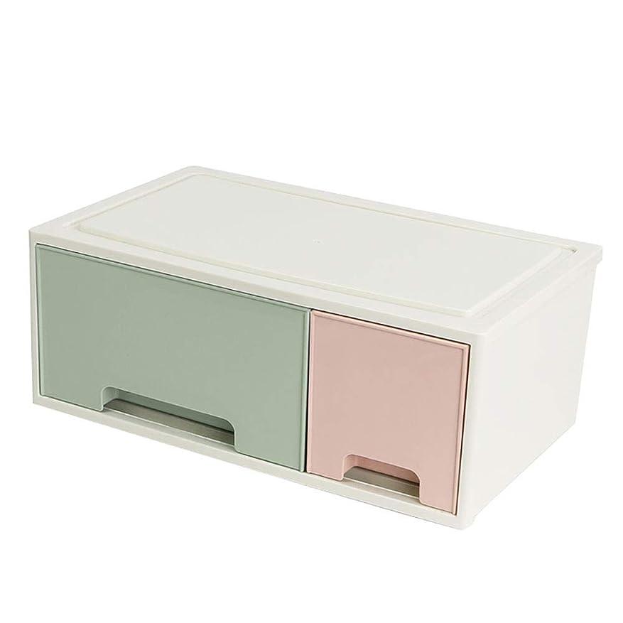 事件、出来事楽なウェーハ卓上収納ボックス 引き出し式 DIY コンビネーション デスクトップ オフィス ファイル仕上げ キャビネット 化粧品収納ボックス (ピンク+グリーン)