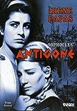 Antigone [Reino Unido] [DVD]