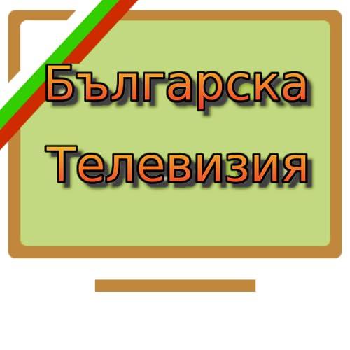 BG Online TV