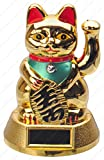 M.V. Trading Japanese Maneki Neko Fortune Cat Lucky Cat Shiny Gold Battery Operated Also Solar Powered with Waving Arm, 5-Inches