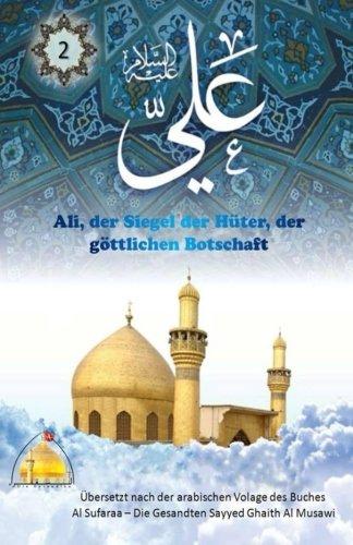 Ali, der Siegel der Hüter, der göttlichen Botschaft