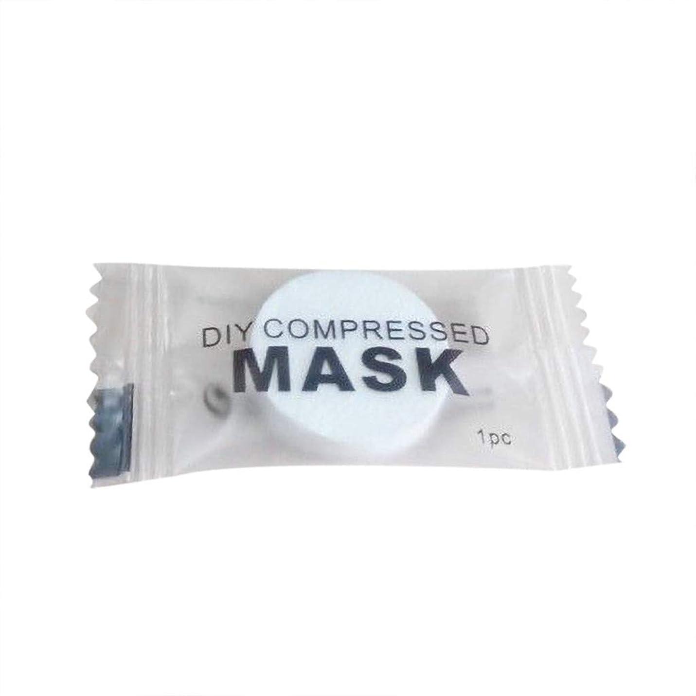 Dream 圧縮マスク 圧縮フェイスパック 圧縮マスクシート 圧縮フェイスパック DIY美容マスク カップ入コインマスク フェイスマスクシート 携帯便利 使い捨て 100枚入り (白)
