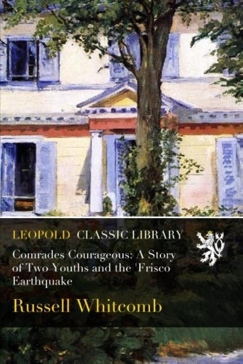 ガソリン検出器批判Comrades Courageous: A Story of Two Youths and the 'Frisco Earthquake