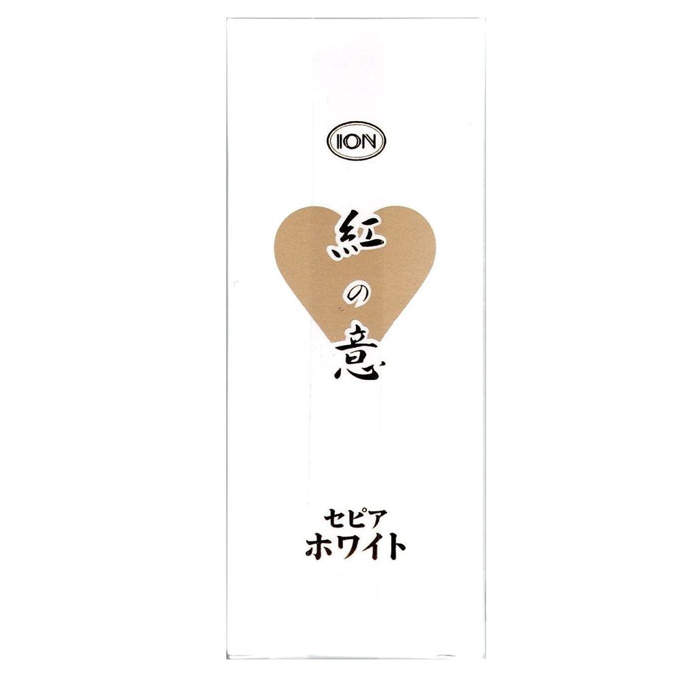 キャプテンブライ麦芽ポーチイオン化粧品 イオンカラークリーム (セピアホワイト)
