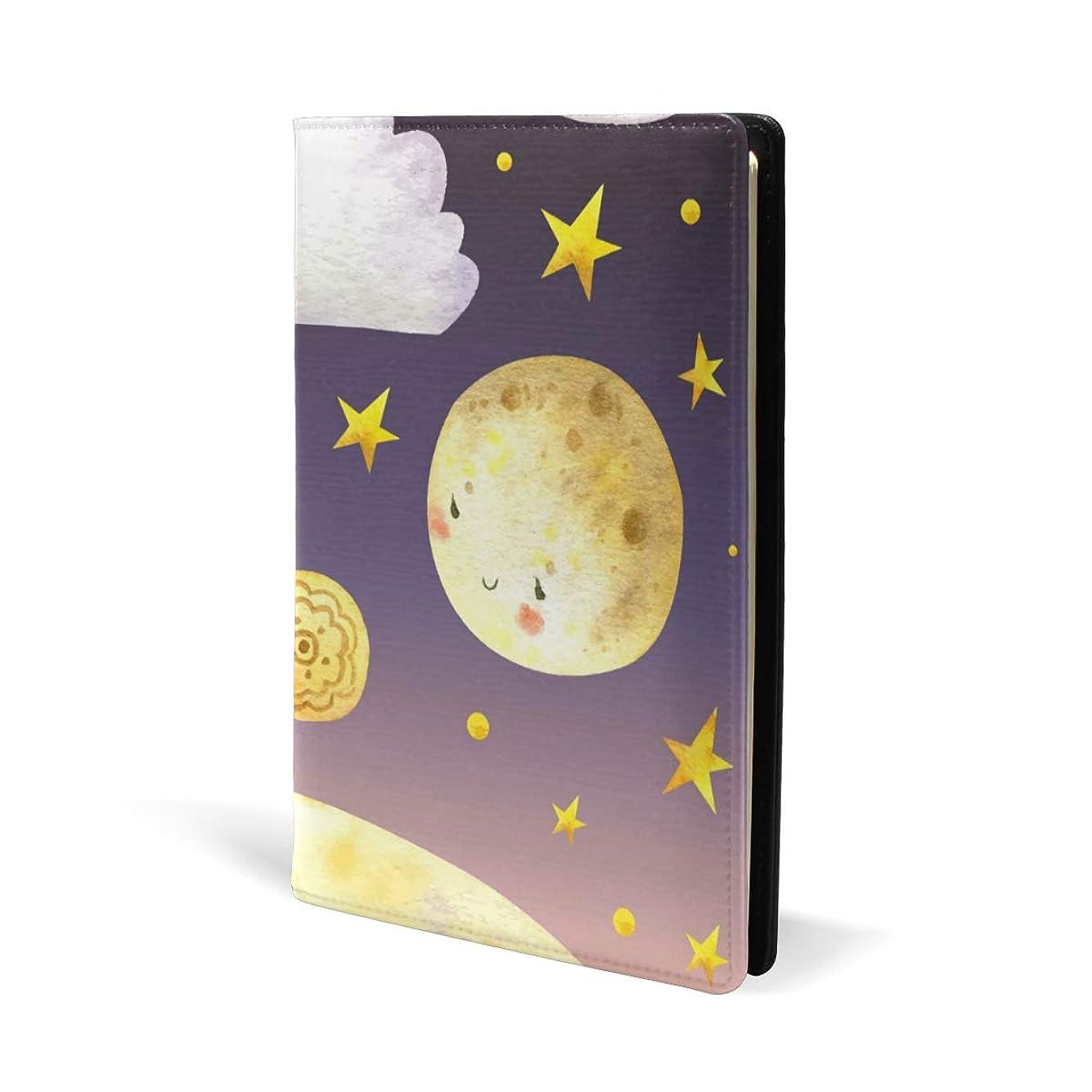 ひも蒸留真向こうブックカバー a5 うさぎ きれい 月 星空 文庫 PUレザー ファイル オフィス用品 読書 文庫判 資料 日記 収納入れ 高級感 耐久性 雑貨 プレゼント 機能性 耐久性 軽量