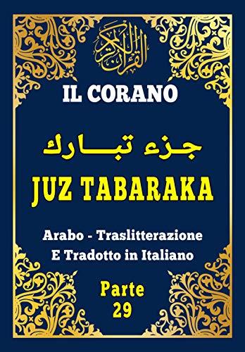 Il Corano : Juz Tabaraka in italiano e arabo: Parte 29 Del Corano Arabo , Traslitterazione E Tradotto in Italiano (Italian Edition)