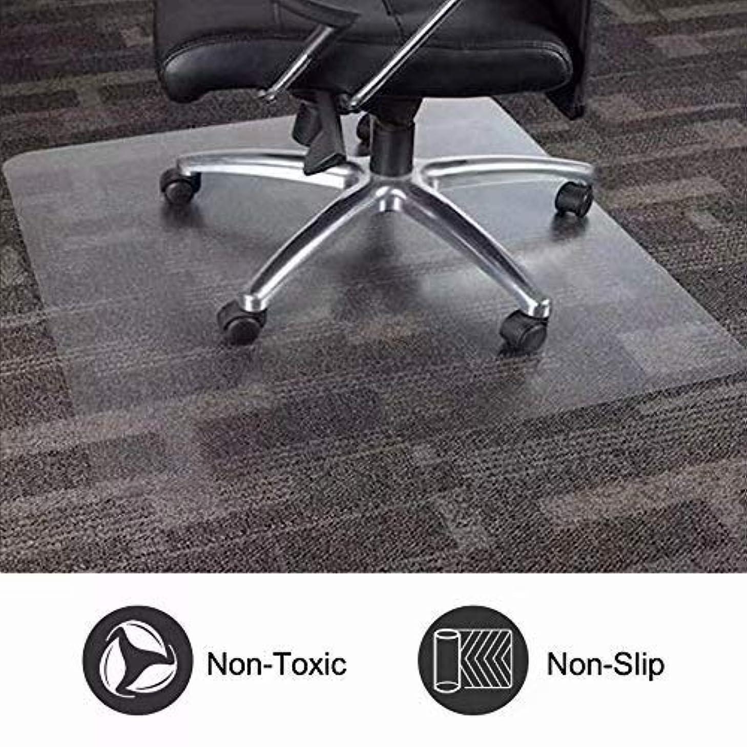 Home Cal Desk Chair Mat Office Chair Mat 35