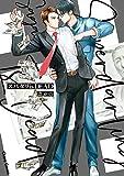 スパダリ is DEAD【SS付き電子限定版】 (Charaコミックス)