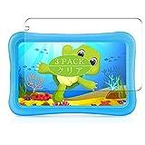 VacFun 3 Piezas Claro Protector de Pantalla, compatible con VANKYO MatrixPad S8 Kids Tablet 8', Screen Protector Película Protectora(Not Cristal Templado)