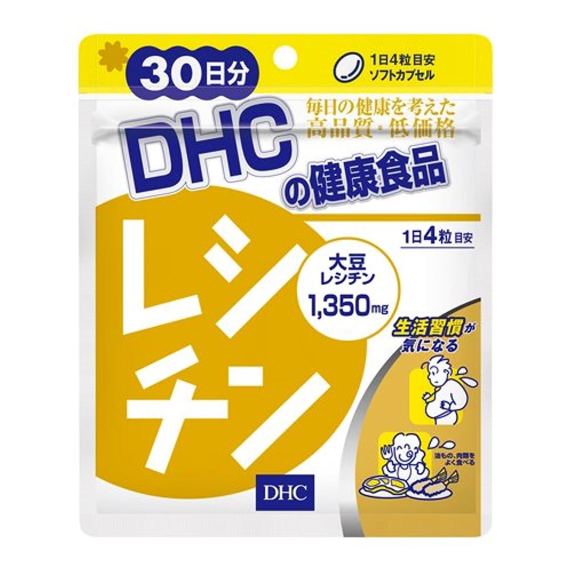 忌み嫌うエラーバウンスDHC レシチン 30日分