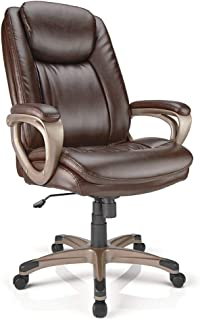 Realspace Tresswell Bonded Leather Executive High-Back Chair, Brown/Champagne