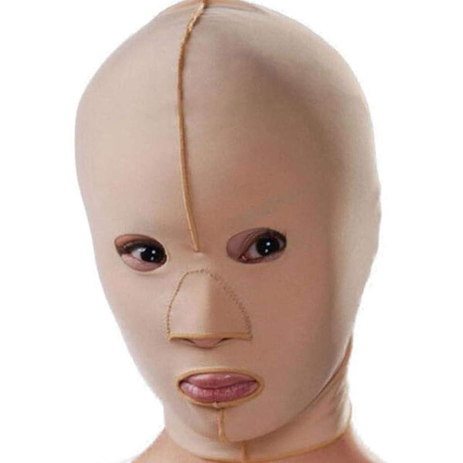 情緒的ファイター鎖痩身包帯、マスク薄いフェイスマスクリフティングダブルあご引き締め顔面プラスチックフェイスアーティファクト強力なフェイス包帯