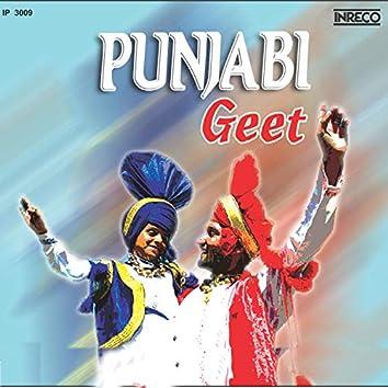 Punjabi Geet Vol 1