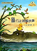 Nature fantasy micro Tales : footsteps on the forehead ( micro- painted version of the fairy tale beauty phonetic )(Chinese Edition)
