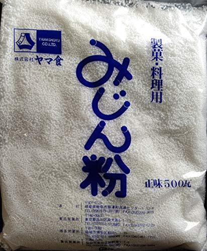 みじん粉 ( 白 ) 500g×12袋 業務用 常温便