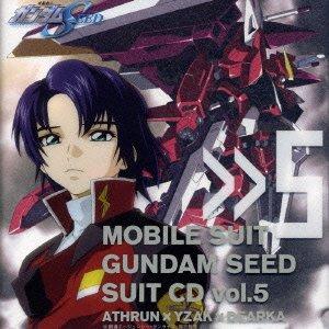 Mobile Suit Gundam Seed Vol.5