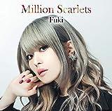 Million Scarlets(豪華盤)(DVD付)