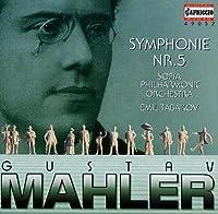Sym.no5 Sofia Philharmonic Orchestra Emil Tabakov