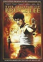 Legend of Bruce Lee [DVD] [Import]