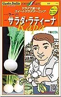 かぶ 種子 サラダ・ラティーナ 200粒 Sweet Salad Turnipu