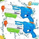lenbest 2 Pistole ad Acqua Bambini, Pistola a Spruzzo a Lungo Raggio da 10M, Festa in Giardino Piscina Giochi Spiaggia Adatto Ragazzi E Ragazze Giovani Adulti (900ml)