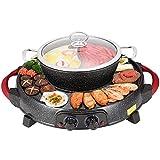 JXH Maifan Stone Sha Pot Hot Pot Todo en Uno Coreano Multifunción Eléctrica Olla de Asado Eléctrica Olla Caliente Barbacoa Hot Pot Machine,Mandarin Duck