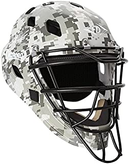 diamond ix5 catchers helmet
