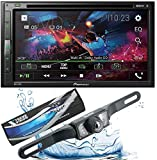 Best Double Din Car Stereos - Pioneer AVH-310EX Double-DIN 6.8-inch In-dash Car DVD Receiver Review