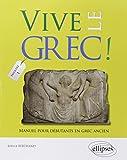 le grec espacefrancaiscom