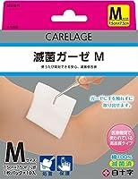 CARELAGE(ケアレージュ) 滅菌ガーゼ M 10枚入り