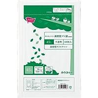 カウコレプレミアム 取り出しやすい高密度ゴミ袋 詰替用45L 120枚