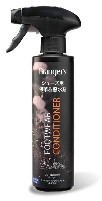 余剰チャレンジばかGrangers(グランジャーズ) 保革撥水剤 フウトウエアコンディショナー 04838