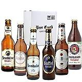 ドイツビール6本 飲み比べセット 【全品正規輸入品 】(ヴァルシュタイナー クロンバッハ パウラーナ― ケーニッヒ ガッフェル) 専用ギフトBOXでお届け