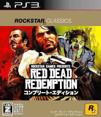 ロックスター・クラシックス  レッド・デッド・リデンプション:コンプリート・エディション 【CEROレーティング「Z」】 - PS3
