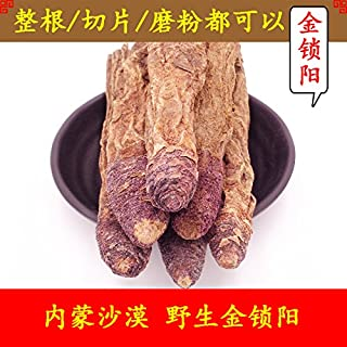 Chinese herbal medicine Cynomorium desert wild wine material collocation of Cistanche Cynomorium tablets Yang Gujing 500 grams of gold