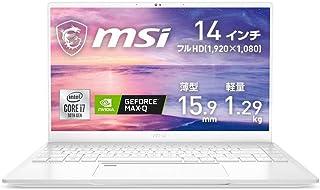 【Amazon限定モデル・薄型軽量】MSIビジネスノートPC Prestige 1.29Kg i7 GTX1650Max-Q/14FHD/16GB/256GB/Prestige-14-A10SC-280JP