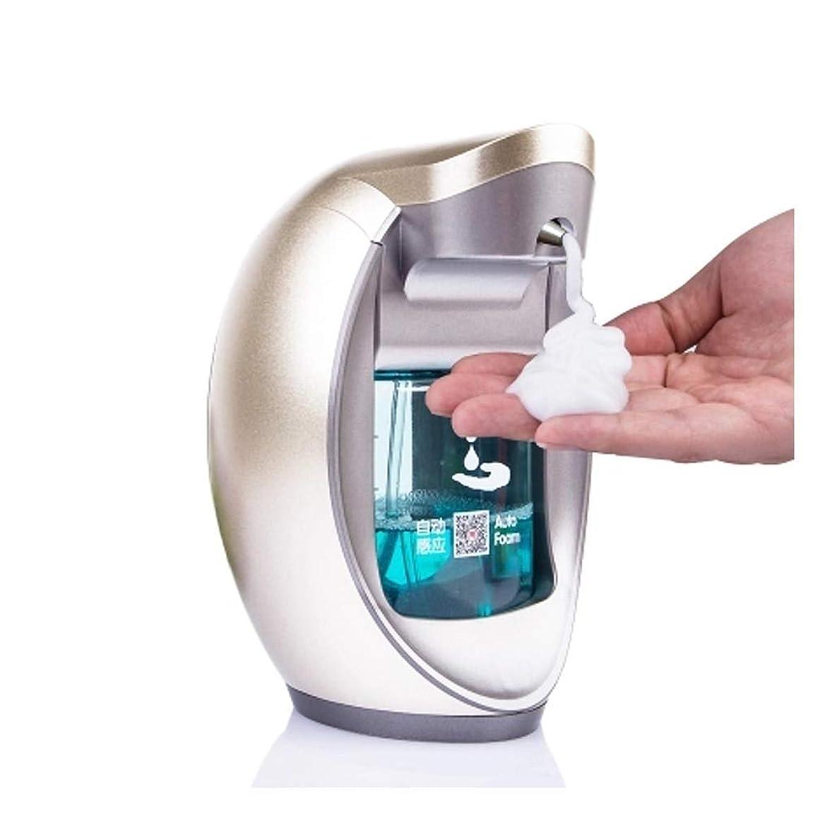 繊細役に立たない提唱する480ミリリットル手洗い自動センサー用キッチンバスルームタッチレスサニタイザー内蔵赤外線スマート