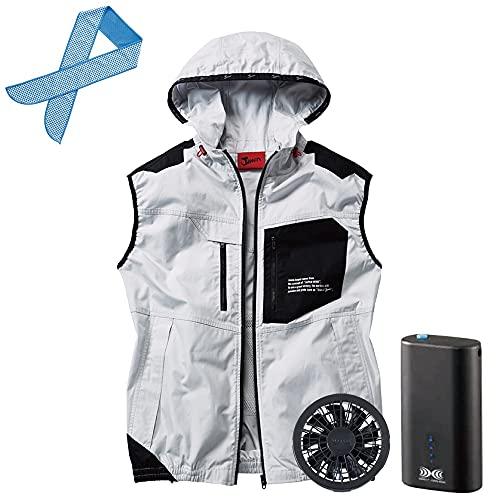 空調服 セット (4時間フルセット) Jawin ジャウィン ベスト フード付 綿100% 54110 色:シルバー サイズ:LL ファン色:ブラック オリジナル冷感タオル付