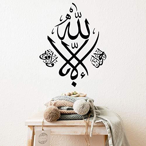 yaonuli Kreative Islam Vinyl wasserdichte Wandkunst Aufkleber Kinderzimmer Natürliche Dekoration Wohnzimmer Wandbild Dekorative Vinyl Wandaufkleber57x71 cm