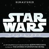 スター・ウォーズ エピソード1: ファントム・メナス オリジナル・サウンドトラック