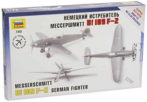 ズベズダ 1/72 ドイツ軍 メッサーシュミット BF-109F2 プラモデル ZV7302