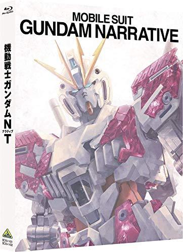 『機動戦士ガンダムNT (特装限定版) [Blu-ray]』のトップ画像