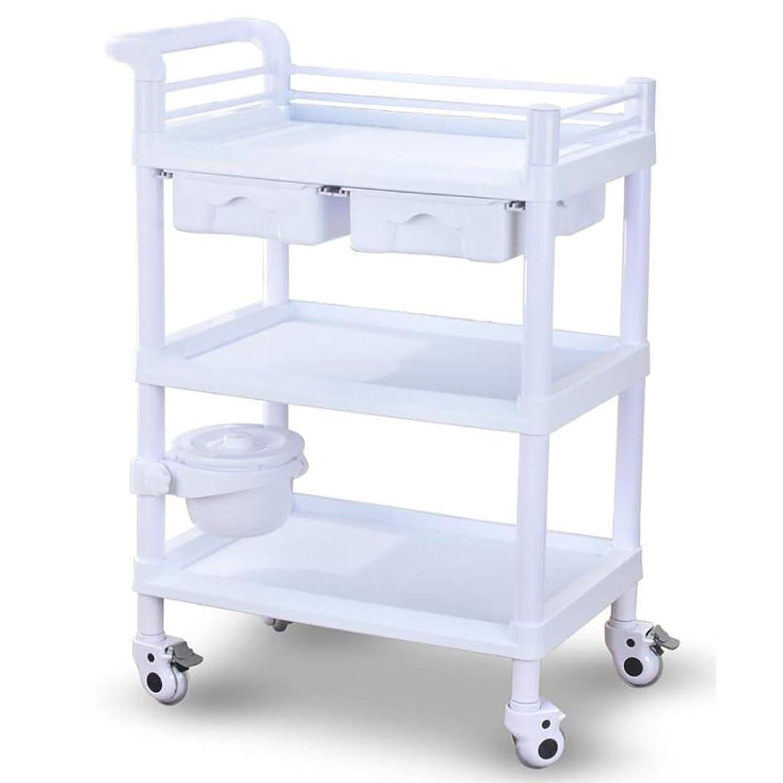 見かけ上閉じる効率的に美容院のカート、美容ベビーカーの棚のABSプラスチック病院の多目的用具のカートの白、2サイズは購入することができます (サイズ さいず : 64.5*44.5*98 cm)