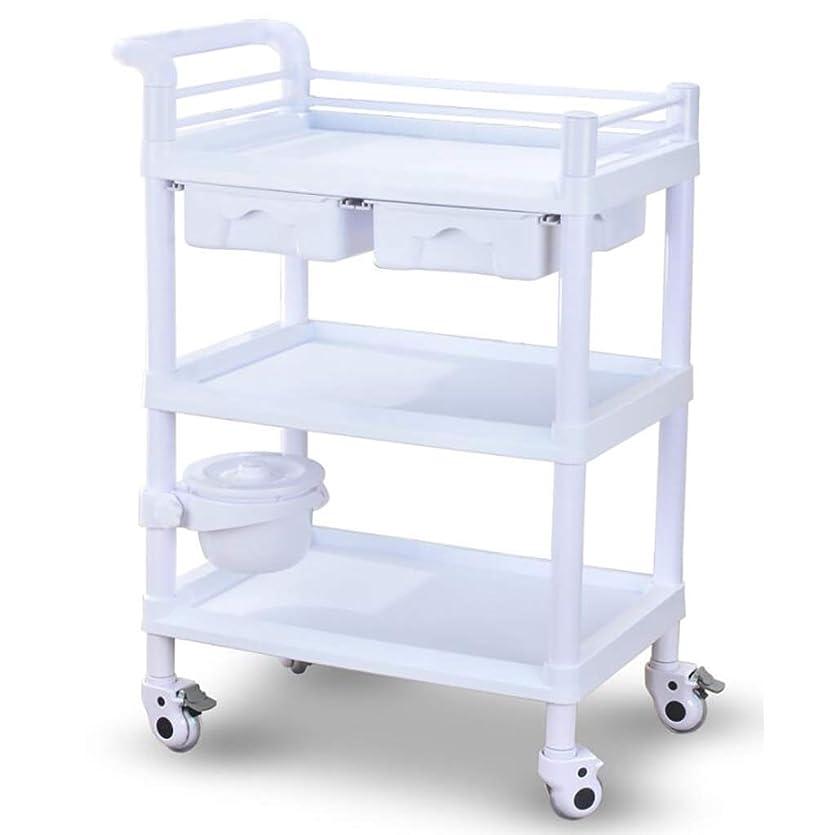 篭義務づける試用美容院のカート、美容ベビーカーの棚のABSプラスチック病院の多目的用具のカートの白、2サイズは購入することができます (サイズ さいず : 64.5*44.5*98 cm)