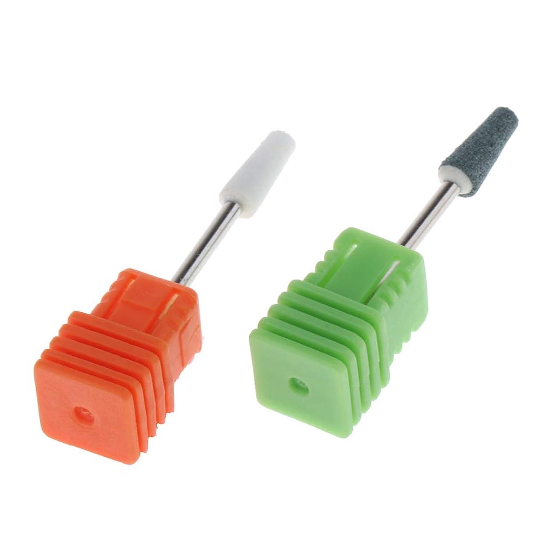 偏心ツール神秘ネイル グラインド ヘッド 爪 磨き ヘッド 研磨ヘッド マニキュアサロン アクセサリー 2個 全6選択 - 白+緑